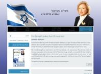 קולט אביטל - האתר הרשמי